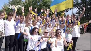 ВП-ТV: Флешмоб/Краматорск/День Независимости 24/08/2017