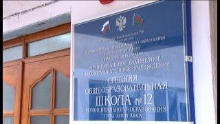 Школа станицы Анапской – в топе лучших образовательных учреждений России