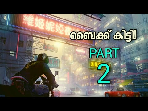 Inspector Teng - Part 2| Sleeping Dogs Malayalam Walkthrough | Gamer@Malayali