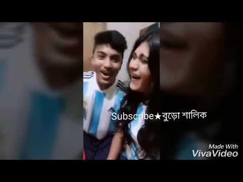 Baje Shovab  | Prithwi Raj ft Rehaan | #Jillapi orginal