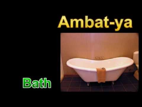 Speak Hebrew - Toilet