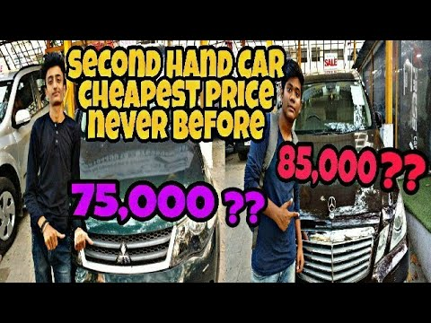 Second hand cars| cheaper price | MUMBAI|  THE GAPS LIFESTYLE