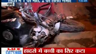 mumbai 1 dead 2 hurt in bike accident on lalbaug flyover