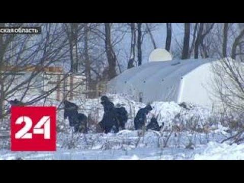 Перед взлетом АН-148 пилоты заметили проблемы в работе самолета - Россия 24