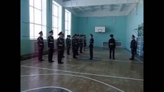 Строевая подготовка. 9 класс.(, 2016-11-10T13:54:42.000Z)