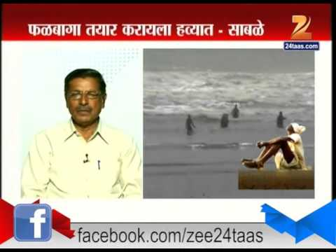 Monsoon | Come Early | Predict By| Meteorological Department