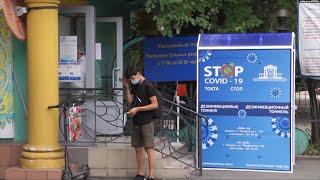 Азия COVID 19 и власти