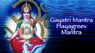 Gambar cover Gayatri Mantra - Hayagreev Mantra   Shankar Mahadevan   Chants For Wisdom   Times Music Spiritual