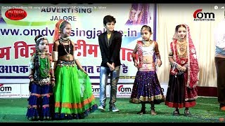 Sachin Chaudhary Rajasthani dance Performance | DID L'il Masters In Jalore