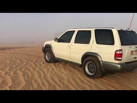 Basic Sand Driving