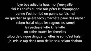 LA FOUINE FT ZIFOU C'EST  LA HASS  PAROLES