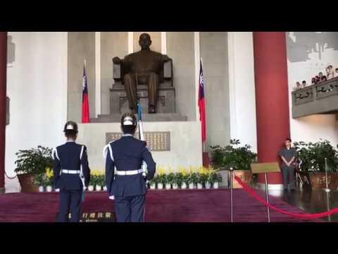 Changing Guards at National Dr. Sun Yat-Sen Memorial Hall
