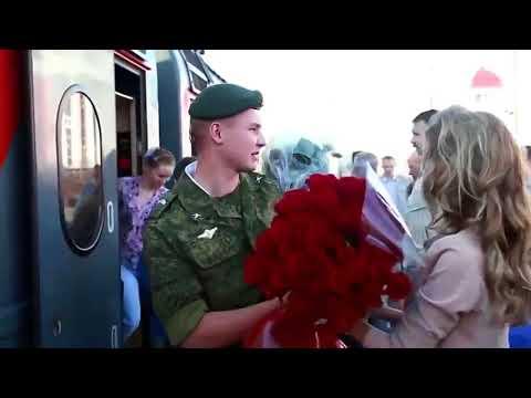 девушка дождалась парня с армии