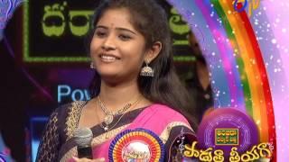 Padutha Theeyaga   19th February 2017   Latest Promo