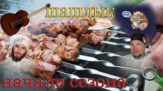 Рецепт правильной мариновки мяса для шашлыка