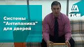 Инфракрасный пленочный тёплый пол монтаж - YouTube