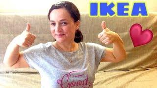 IKEA часть3..МОИ ПОКУПКИ 2017  какой он..диван БЕДИНГЕ