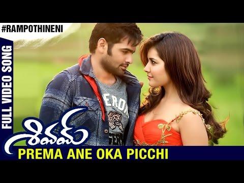 Prema Ane Oka Picchi   Telugu Video Song   Shivam Movie Songs   Ram   Raashi Khanna   DSP