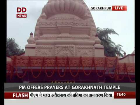PM Modi unveils the statue of Late Mahanth Avaidyanath in Gorakhnath Temple