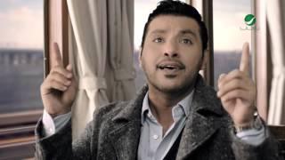 Jaber Al Kaser … Ma Arda Aaleh - Video Clip | جابر الكاسر … ما أرضى عليه - فيديو كليب
