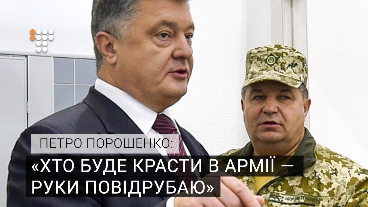 У військовій частині в Києві виявлено 176 тонн неякісної тушонки, - Міноборони - Цензор.НЕТ 2548