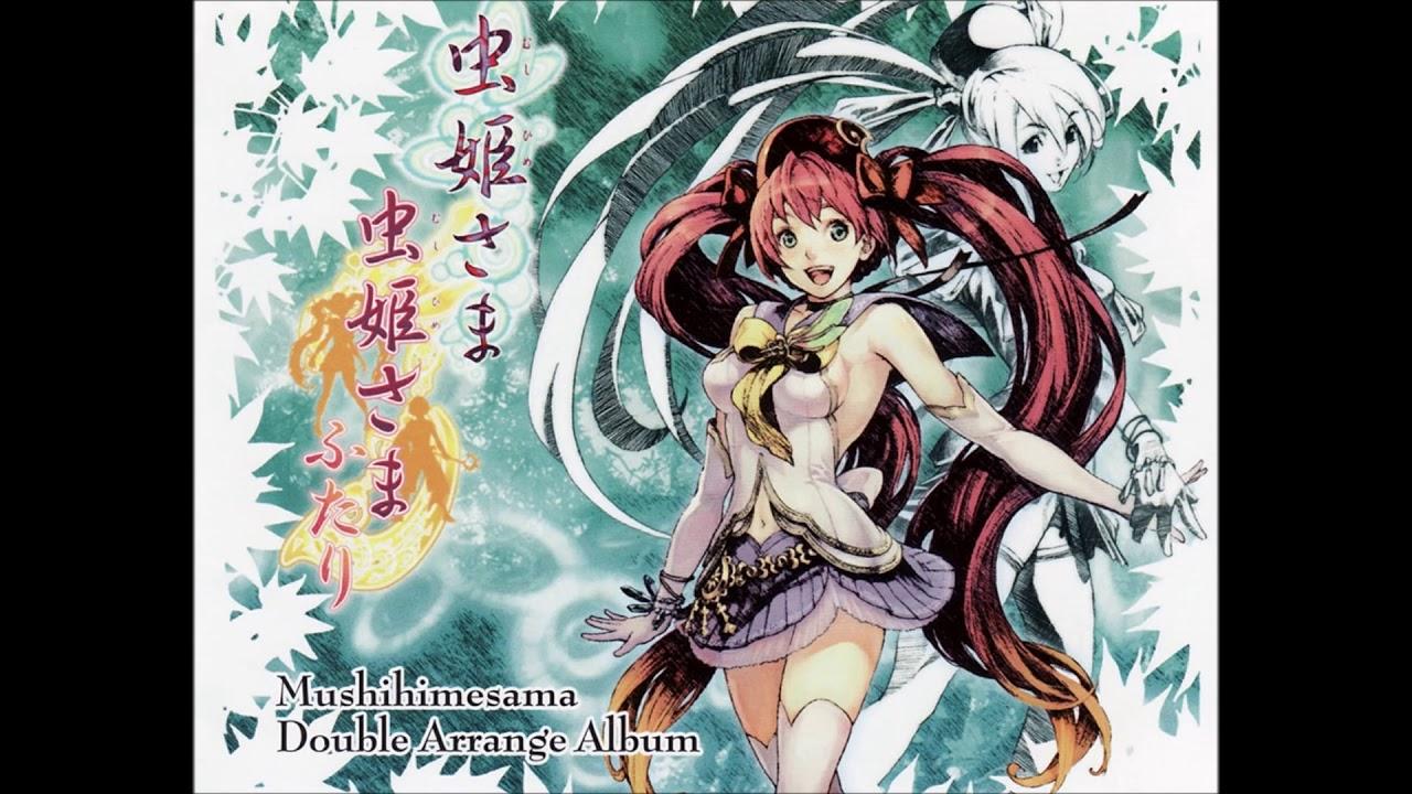 Yousuke Yasui - Starfall Village [Name Entry]
