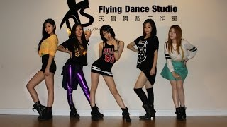 Baixar 4MINUTE - 오늘 뭐해 (Whatcha Doin' Today) KPOP dance cover by S.O.F ( secciya)