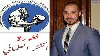 الإرهاب العلماني ضد المسلمين (حادث مسجد نيوزلنده)