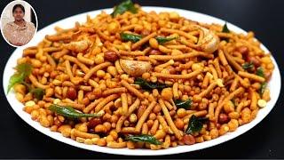 மிக்சர் வாங்க கடைக்கு போக வேண்டாம் இனி வீட்லயே செஞ்சிடலாம் | Snacks Recipes in Tamil