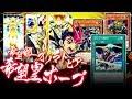 【遊戯王ADS】オノマト選択搭載型希望皇ホープ【ゆっくり解説】