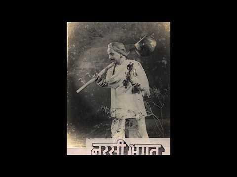 Narsi Bhagat 1940: Prabhu ke darshan paaye / Bhajo raadhe govind [iii] [record] (Amirbai Karnataki)