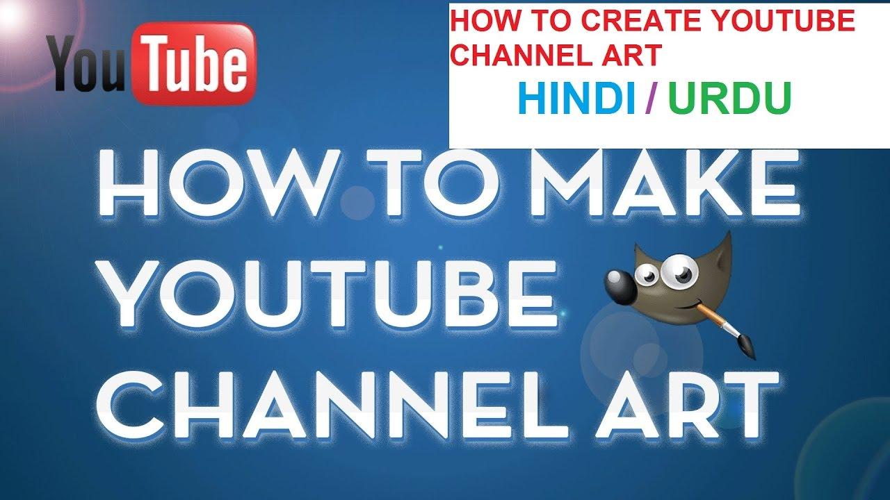 HOW TO CREATE YOUTUBE CHANNEL ART EASILY HINDI/URDU - YouTube