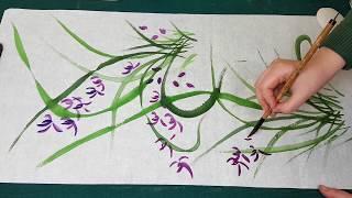 Акварель и Азиатская Живопись Как рисовать Дикая Орхидея видео урок Wild Orchid 난초 그림 그리기