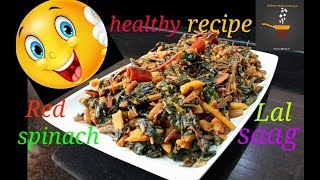 Lal Saag Kathal Beej Ki sabji/Red Spinach With Jackfruit Seeds/Note Saag Kathal Dana Ranna
