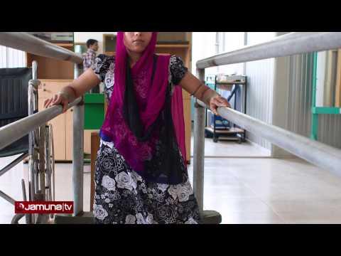 Rana  Plaza One Year Injured Worker_ Jamuna Tv Rahat