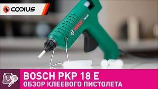 Клейовий пістолет Bosch PKP 18 Е - чесний огляд