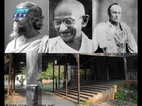 Shashi Lodge   News Ekushey Television Ltd 01 07 2017