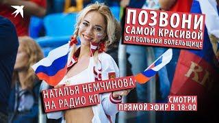 видео Наталья Немчинова