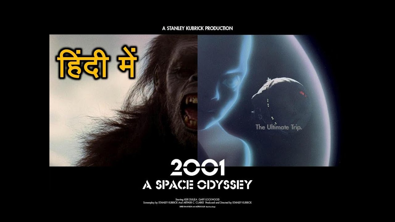 the odyssey movie download in hindi