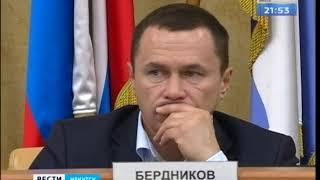 Выпуск «Вести-Иркутск» 13.12.2018 (21:44)