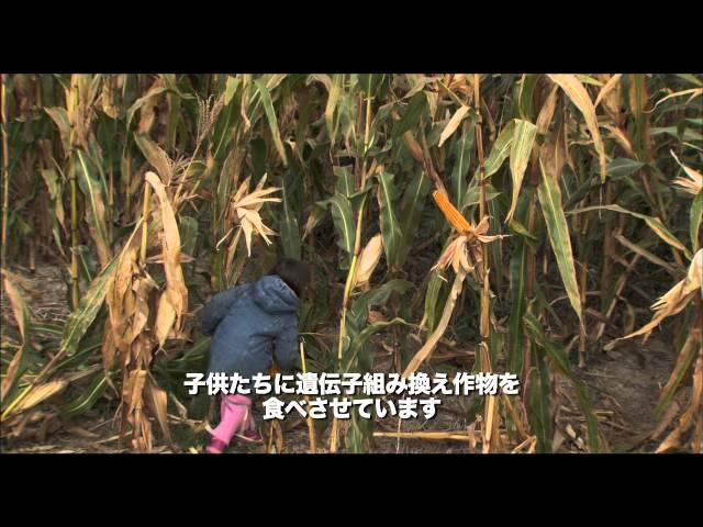 映画『世界が食べられなくなる日』予告編