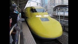(警笛有り!)JR東海 東海道新幹線 923形 ドクターイエロー検測 名駅 発着