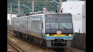【走行音】JR四国2000系【特急南風20号岡山行】 区間:土讃線 高知→阿波池田