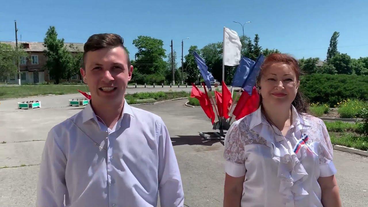 """Онлайн-концерт """"Воспеваю Отечество - Величавую Русь""""."""