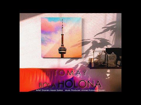 TOMAY BOLA HOLONA || Shamim Hasan Sarkar || Ahmed Souren