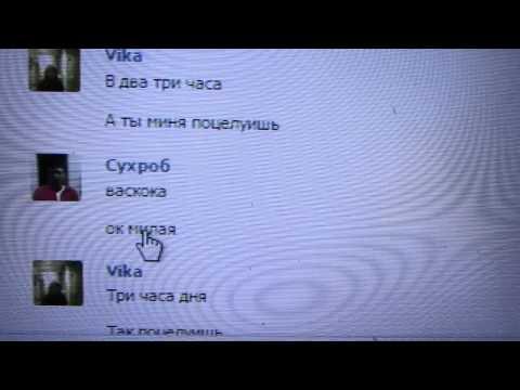 Переписка 10-летней девочки с педофилом в Бердске
