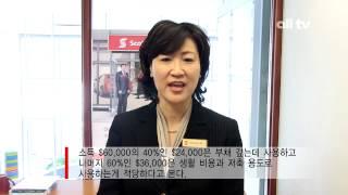 투데이 모기지 정보와이드-이혜향1부:모기지의 어원과 대출심사요인
