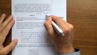 видео Структура ЕГЭ 2017 по математике: базовый и профильный уровень