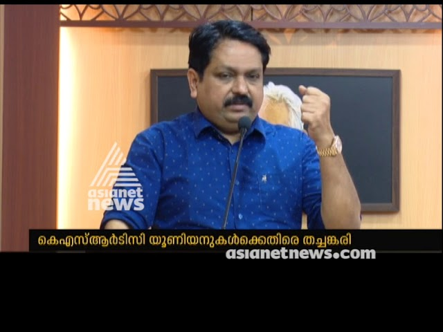 Tomin Thachankary against KSRTC Unions