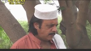 vuclip Qurban Lata Sanmah - Pashto Action,Comedy,Movie,Telefilm,New 2017 - Jahangir Khan,Nadia Gul,Film